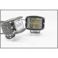 Proiectoare distanta LED dreptunghiulare 8 inch Terrafirma TF716